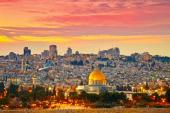 """Израел """"Древност и съвремие"""""""