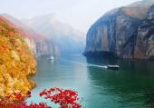 Екскурзия Китай с круиз по река Яндзъ