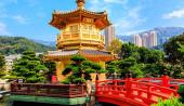 КИТАЙ, Хонг Конг и Макао