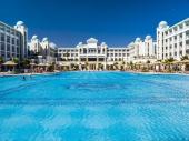 Почивки в Тунис -  хотел Concordе Green Park 5*
